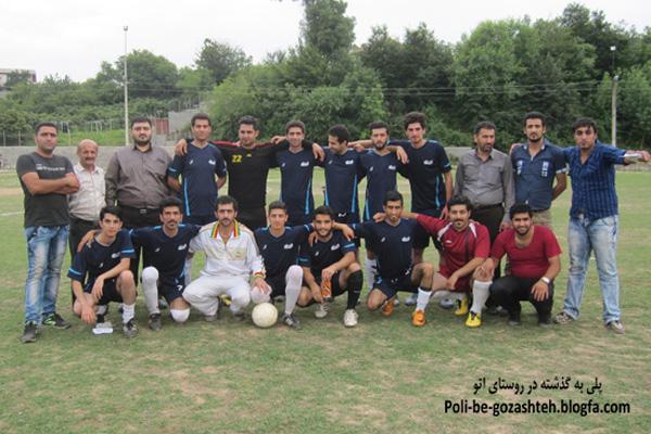 http://s4.picofile.com/file/8186696042/football.jpg