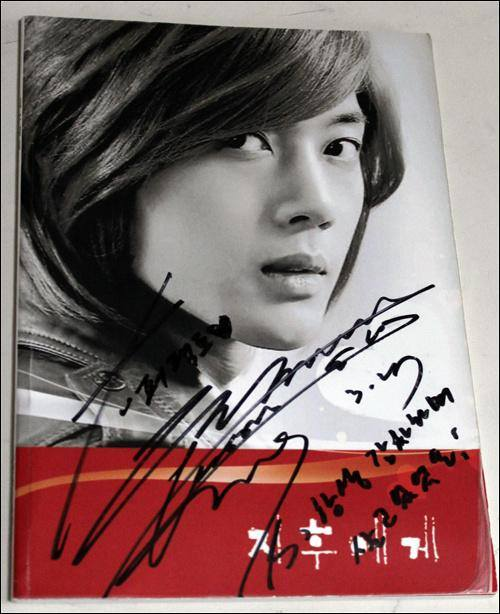 Kim Hyun Joong Pics With His Signature