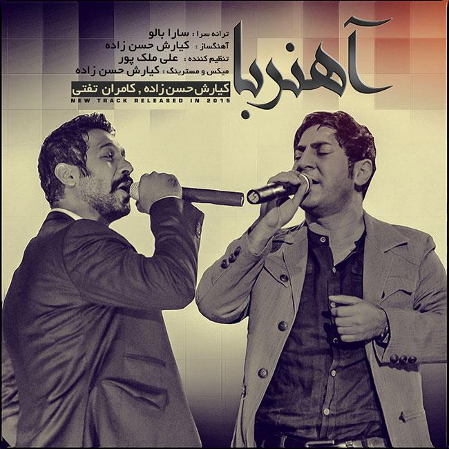 Kiarash_Hasanzadeh_Ft_Kamran_Tafti