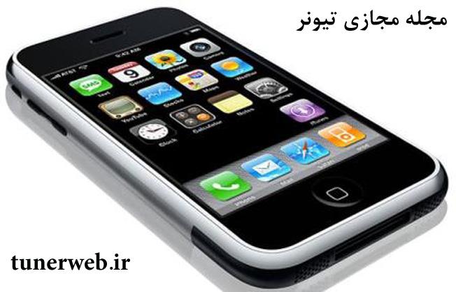روش های مکالمه ی مجانی با موبایل