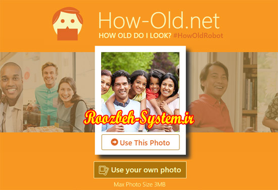وب سایت How-Old.net ، سن شما را حدس می زند!