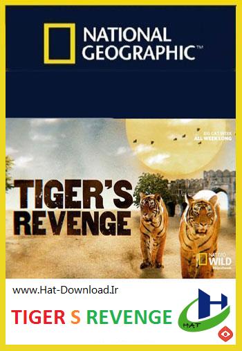 tiger دانلود مستند Tiger's Revenge 2015