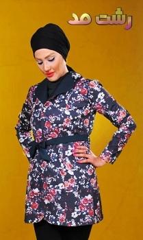 مدل مانتو جدید شیک گلدار تابستانه زنانه دخترانه کارن