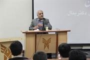 دانلود صوتی؛ ایران ۱۴۱۴ در جهان ۲۰۳۵ (دانشگاه آزاد همدان)