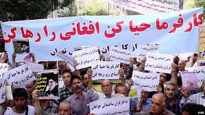 آیا کارگران افغانستانی موجب بیکاری در ایران هستند؟