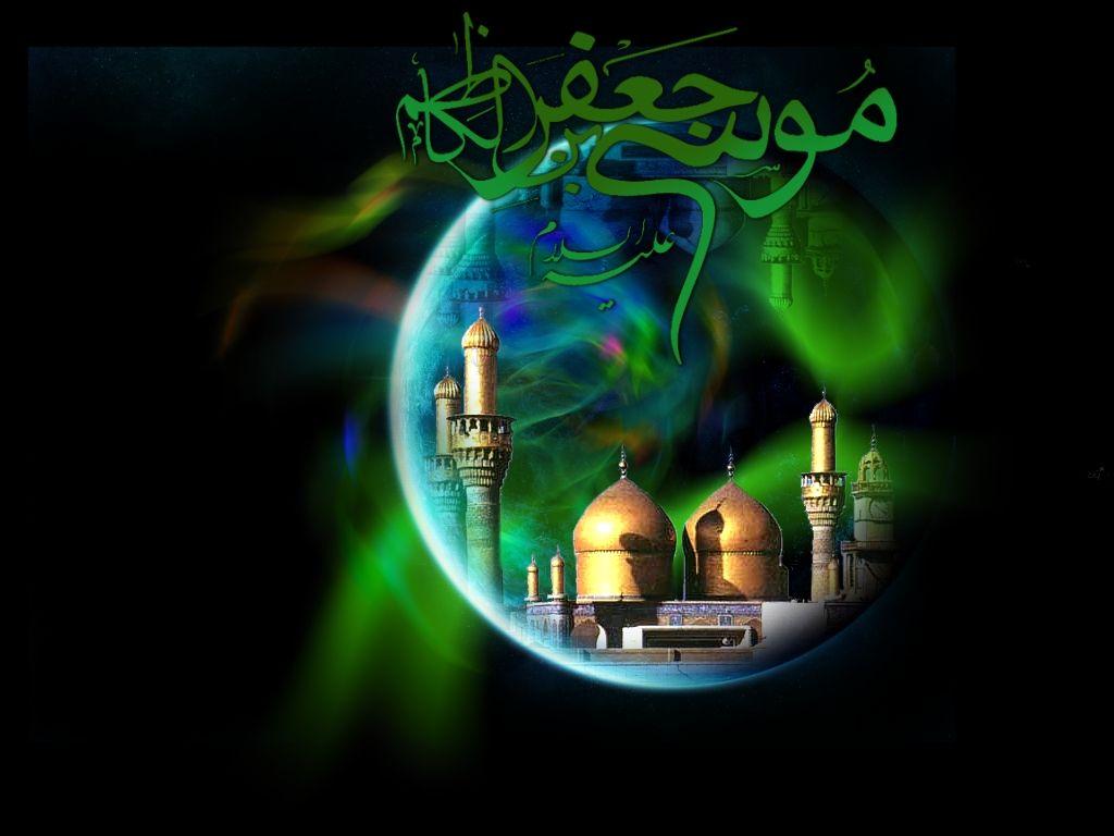 http://s4.picofile.com/file/8187534842/YasGroup_ir_shahadat_imam_kazem_112.jpg