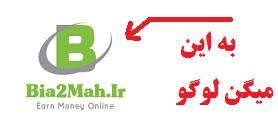http://s4.picofile.com/file/8282226842/file_sell_BIa2Mah_ir_.png