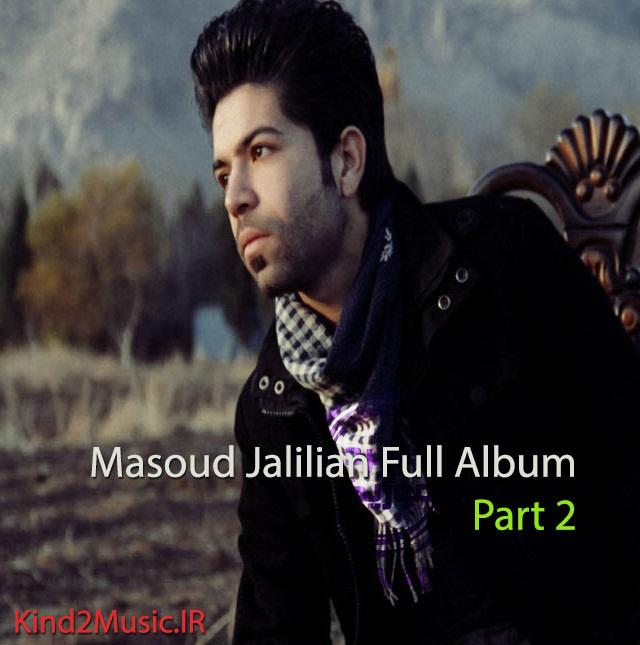 http://s4.picofile.com/file/8283069276/Jalilian_2.jpg