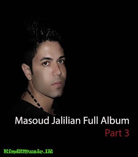 http://s4.picofile.com/file/8283070700/Jalilian_3.jpg