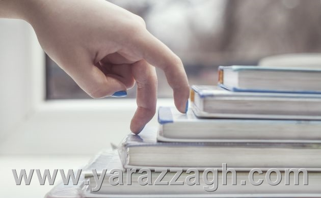 6قدم تا رسیدن به سقف درآمدی.رایگان!