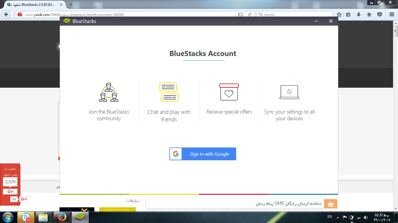 How to root bluestacks 4 1 21   [HOW  2019-04-05