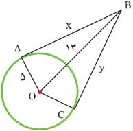 جواب تمرینات ریاضی هشتم صفحه 141 فصل 9 نه