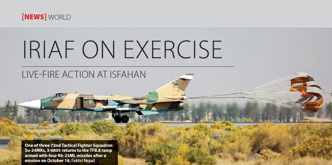 IRIAF_on_Exercise.jpg