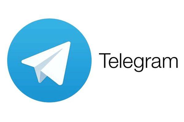 http://s4.picofile.com/file/8283759176/Telegram_new_version.jpg