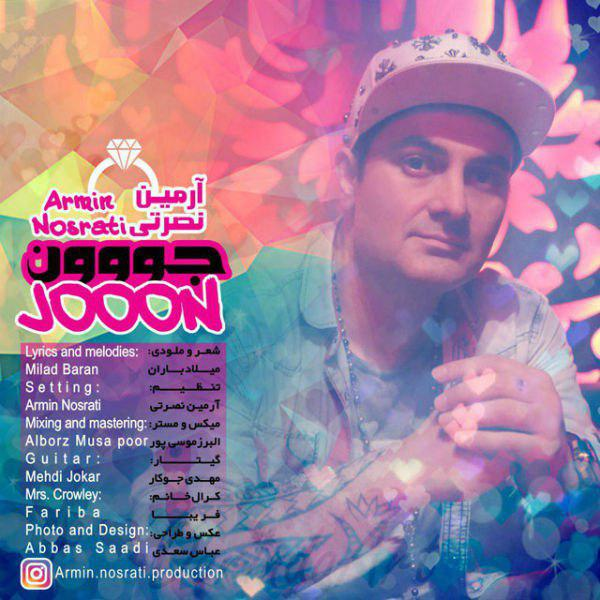 http://s4.picofile.com/file/8283800568/Armin_Nosrati_Jooon.jpg