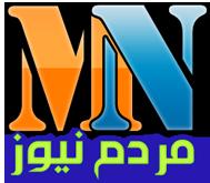 وبلاگ خبری مردم نیوز