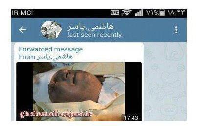 عکس پیکر هاشمی رفسنجانی بعد از مرگ