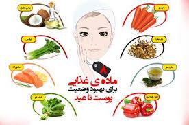 نکاتی مفید برای سلامت پوست صورت