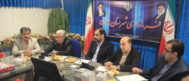 جلسه شورای اداری فرمانداری شهرستان همدان