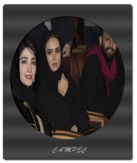عکسهای هنرمندان در افتتاحیه 35 جشنواره فیلم فجر