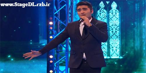 دانلود اجرای علیرضا در استیج 2017 قسمت نهم - اجرای زنده