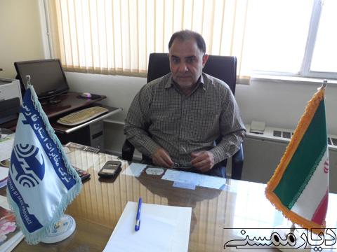 علی دشتی رئیس مخابرات ممسنی