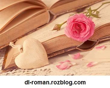 دانلود رمان طواف و عشق