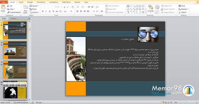 http://s4.picofile.com/file/8284682126/Mojtama_Zeytun_Esfahan11.jpg