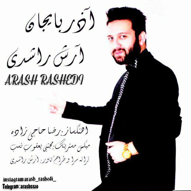 http://s4.picofile.com/file/8284973718/9arsash_rashedi_azrerbayjan.jpg