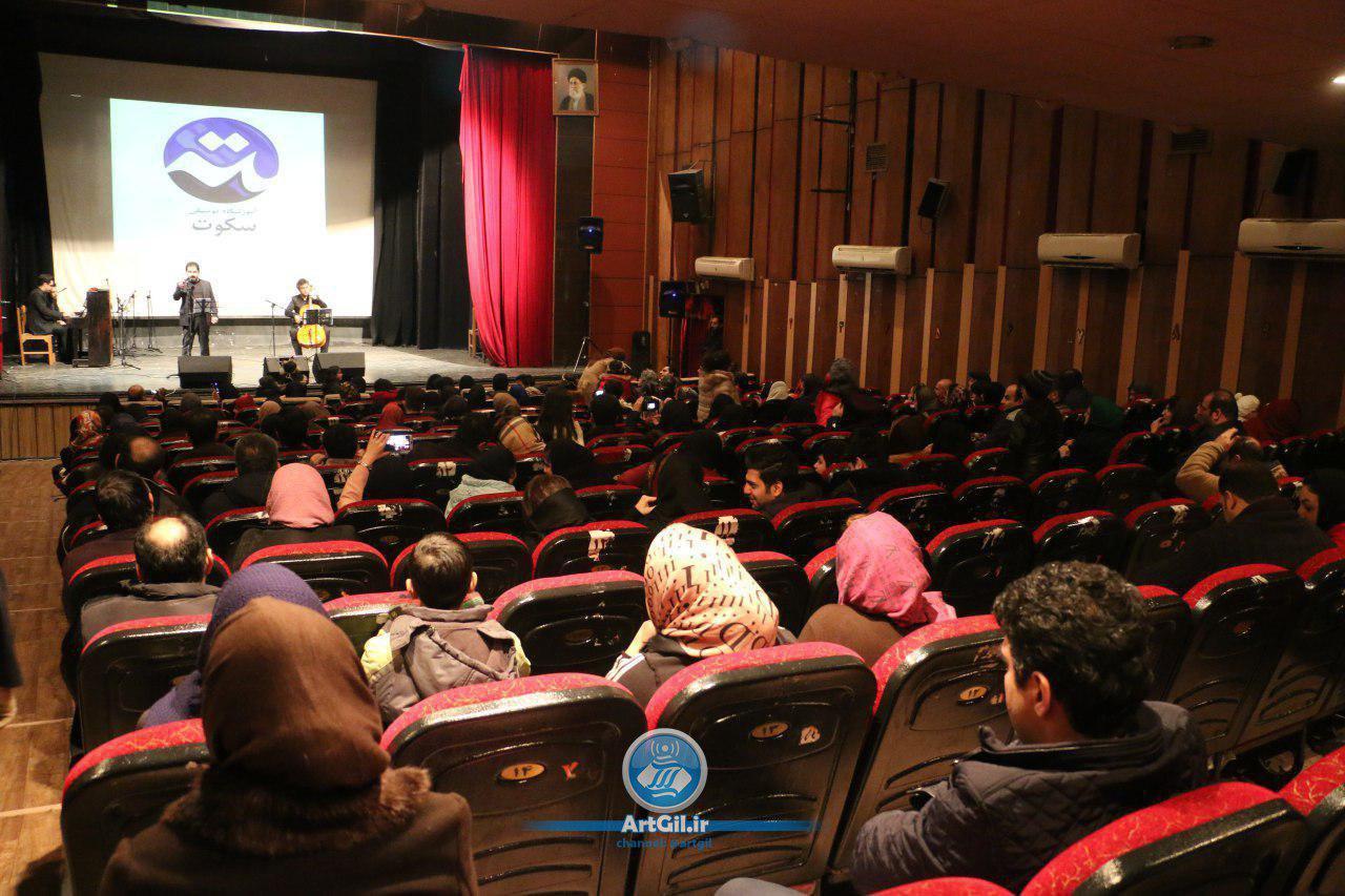 برنامه های دهمین روز برگزاری سومین جشنواره فرهنگی هنری فجر رشت