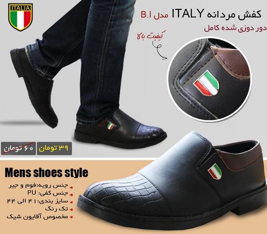 کفش مجلسی مردانه Italy B.i
