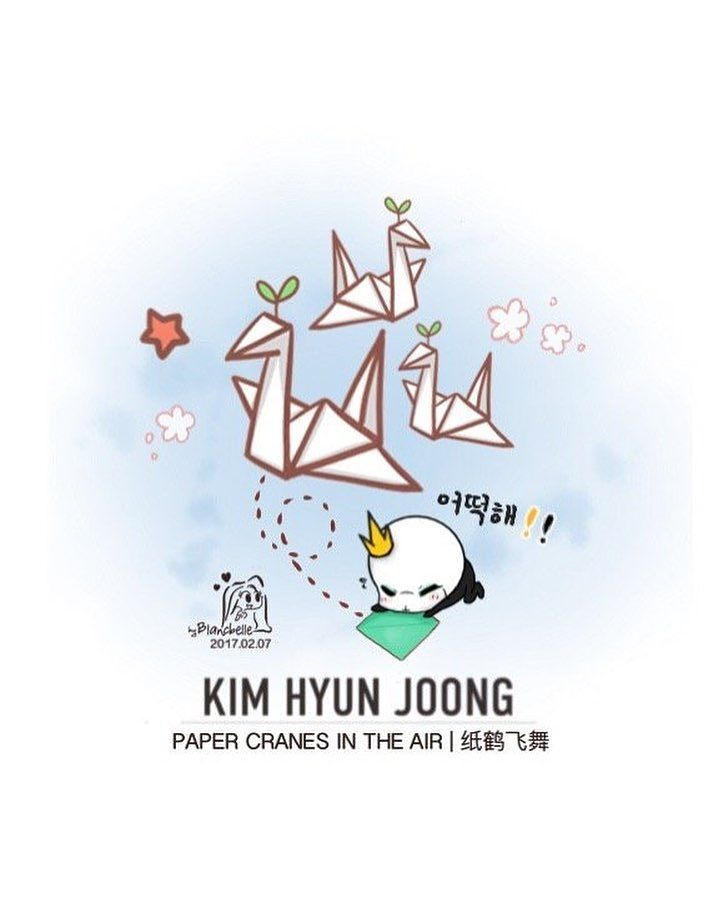 [blancbelle fanart] Kim Hyun Joong - Paper Cranes in The Air [2017.02.07]
