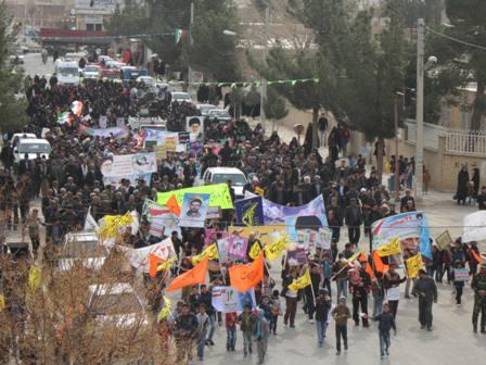 22 بهمن در روداب