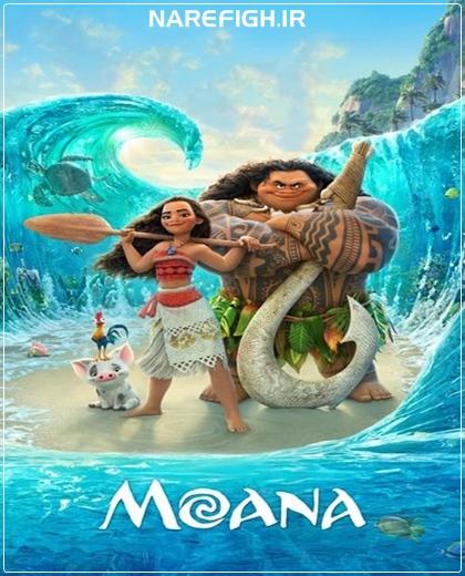 دانلود انیمیشن Moana 2016 با لینک مستقیم