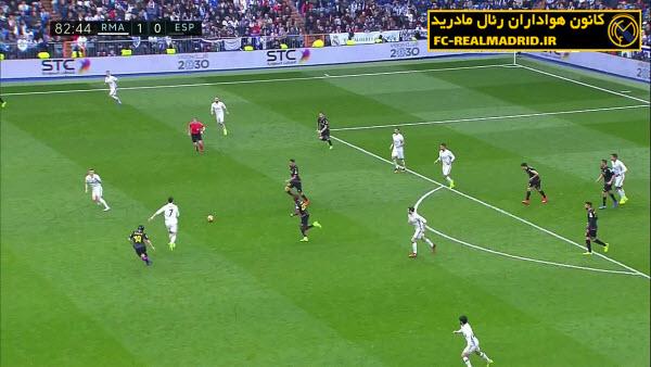 خلاصه بازی رئال مادرید 2-0 اسپانیول