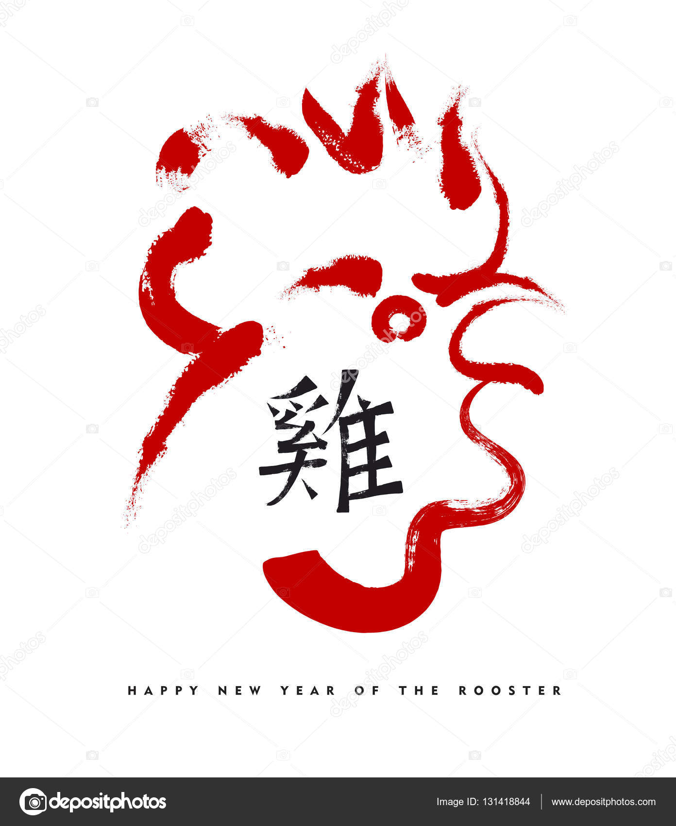 http://s4.picofile.com/file/8287224692/depositphotos_131418844_stock_illustration_chinese_new_year_2017_rooster.jpg