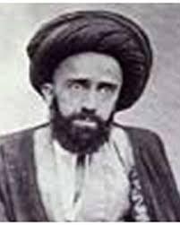 محمد حسین شفتی علمای آزادیخواه
