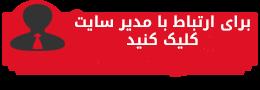 http://s4.picofile.com/file/8287836234/Admin_logo.png
