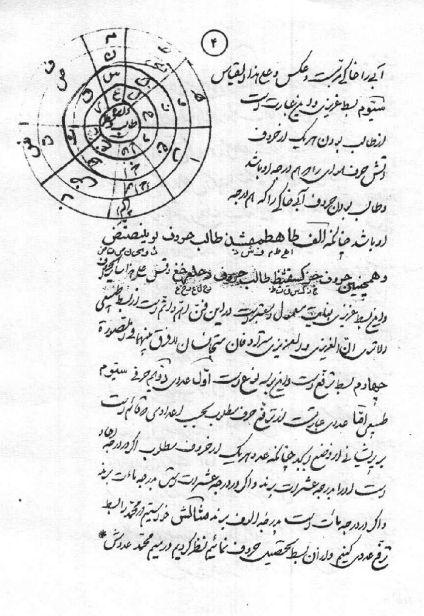 remooz l qarayebb - دانلود کتاب رموز الغرائب
