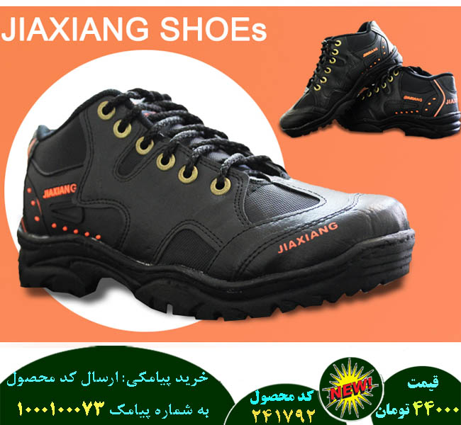 خرید کفش مردانه JIAXIANG (مشکی) اصل,خرید اینترنتی کفش مردانه JIAXIANG (مشکی) اصل,خرید پستی کفش مردانه JIAXIANG (مشکی) اصل,فروش کفش مردانه JIAXIANG (مشکی) اصل, فروش کفش مردانه JIAXIANG (مشکی), خرید مدل جدید کفش مردانه JIAXIANG (مشکی), خرید کفش مردانه JIAXIANG (مشکی), خرید اینترنتی کفش مردانه JIAXIANG (مشکی), قیمت کفش مردانه JIAXIANG (مشکی), مدل کفش مردانه JIAXIANG (مشکی), فروشگاه کفش مردانه JIAXIANG (مشکی), تخفیف کفش مردانه JIAXIANG (مشکی)