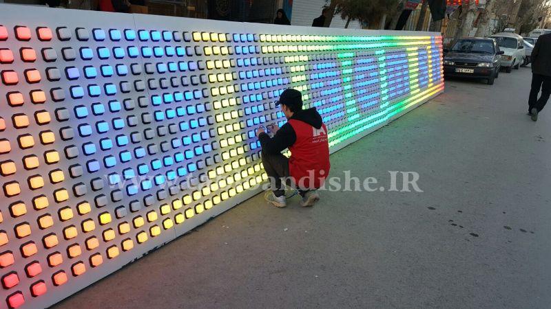 تابلو سازی تهران