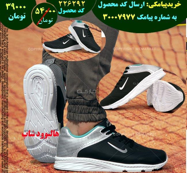 فروشگاه کفش مردانه NIKE مدل HIKO,فروش کفش مردانه NIKE مدل HIKO,فروش اینترنتی کفش مردانه NIKE مدل HIKO,فروش آنلاین کفش مردانه NIKE مدل HIKO,خرید کفش مردانه NIKE مدل HIKO,خرید اینترنتی کفش مردانه NIKE مدل HIKO,خرید پستی کفش مردانه NIKE مدل HIKO,خرید ارزان کفش مردانه NIKE مدل HIKO,خرید آنلاین کفش مردانه NIKE مدل HIKO,خرید نقدی کفش مردانه NIKE مدل HIKO,خرید و فروش کفش مردانه NIKE مدل HIKO,فروشگاه رسمی کفش مردانه NIKE مدل HIKO,فروشگاه اصلی کفش مردانه NIKE مدل HIKO