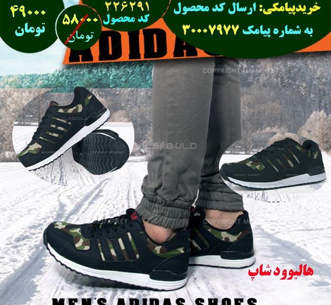 فروشگاه کفش ADIDAS طرح چریکی مشکی,فروش کفش ADIDAS طرح چریکی مشکی,فروش اینترنتی کفش ADIDAS طرح چریکی مشکی,فروش آنلاین کفش ADIDAS طرح چریکی مشکی,خرید کفش ADIDAS طرح چریکی مشکی,خرید اینترنتی کفش ADIDAS طرح چریکی مشکی,خرید پستی کفش ADIDAS طرح چریکی مشکی,خرید ارزان کفش ADIDAS طرح چریکی مشکی,خرید آنلاین کفش ADIDAS طرح چریکی مشکی,خرید نقدی کفش ADIDAS طرح چریکی مشکی,خرید و فروش کفش ADIDAS طرح چریکی مشکی,فروشگاه رسمی کفش ADIDAS طرح چریکی مشکی,فروشگاه اصلی کفش ADIDAS طرح چریکی مشکی