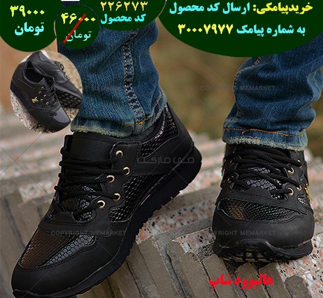 خرید پیامکی کفش مردانه LV مدل TIA