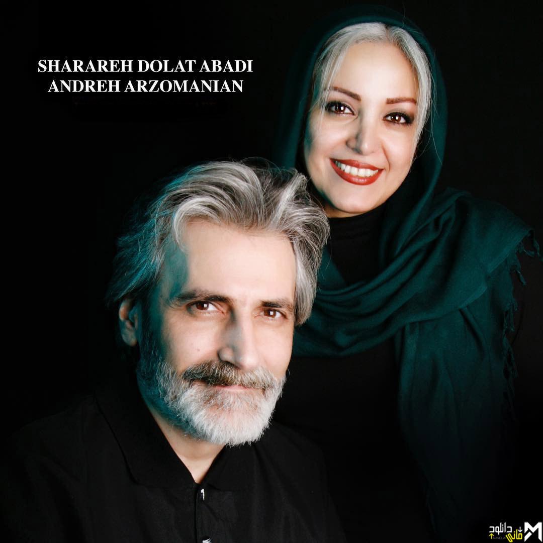 عکس شراره دولت آبادی و همسرش