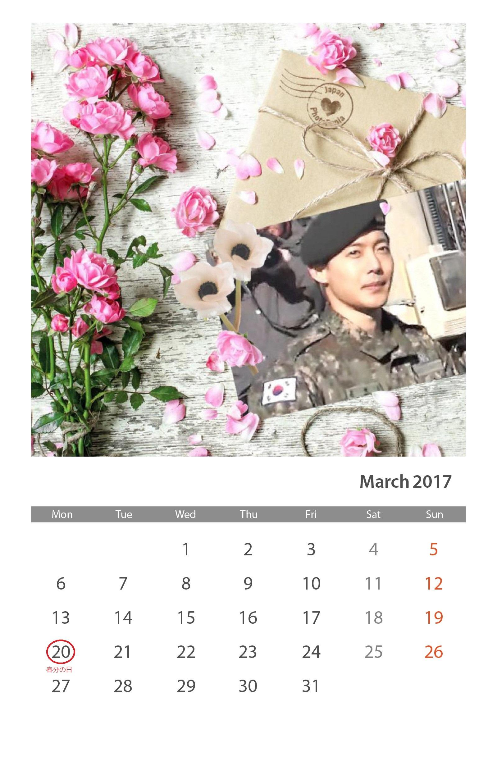 Kim Hyun Joong - Calendar of March 2017