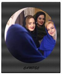 عکس های نرگس محمدی با مادر و خواهرش
