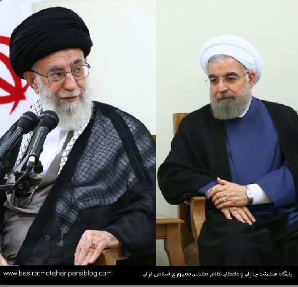 روحانی در کنار رهبری