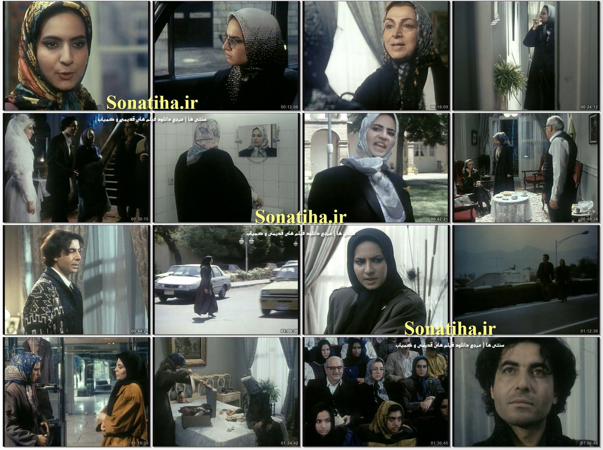 تصاویری از فیلم روزهای خوب زندگی