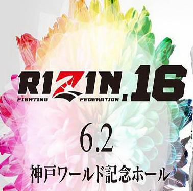 دانلود  مسابقات رایزن  : RIZIN 16 - Kobe+تک مبارزات